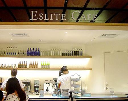 誠品咖啡 Eslite Café