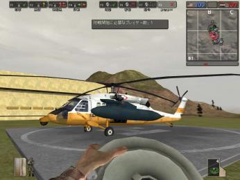 UH-60J_1