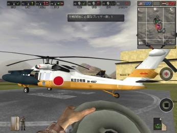 UH-60J_2