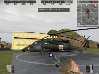 UH-60Q