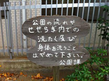 IMG_0450(変換後)