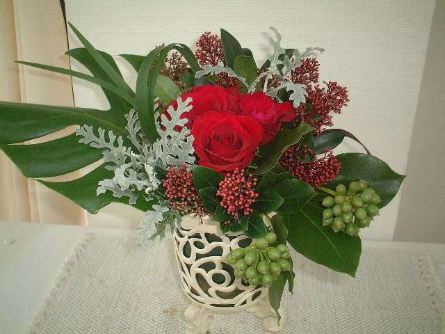まごころさんのお花とエナジーレスキュー