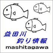 mashitagawa