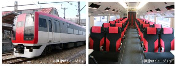 nagano-1009-2