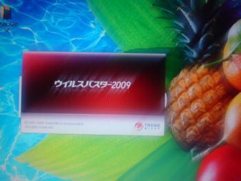 PAP_0292_convert_20081001132632.jpg