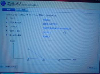 PAP_0296_convert_20081001133259.jpg