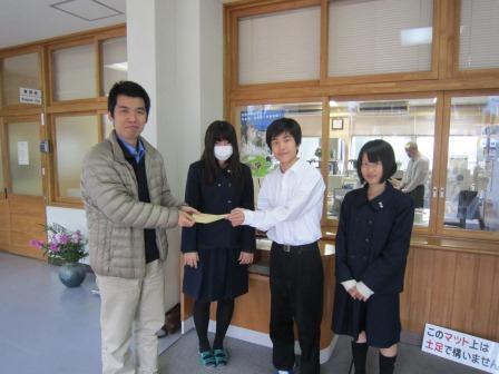 地雷ゼロ宮崎公式ブログ宮崎大宮高校から寄付を頂きました。