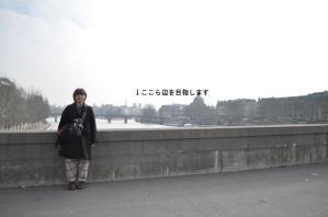 2012_12_2.jpg