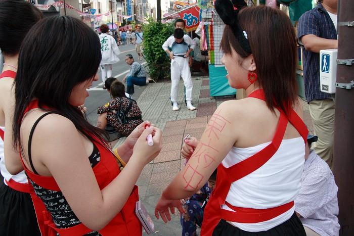 石岡の祭り
