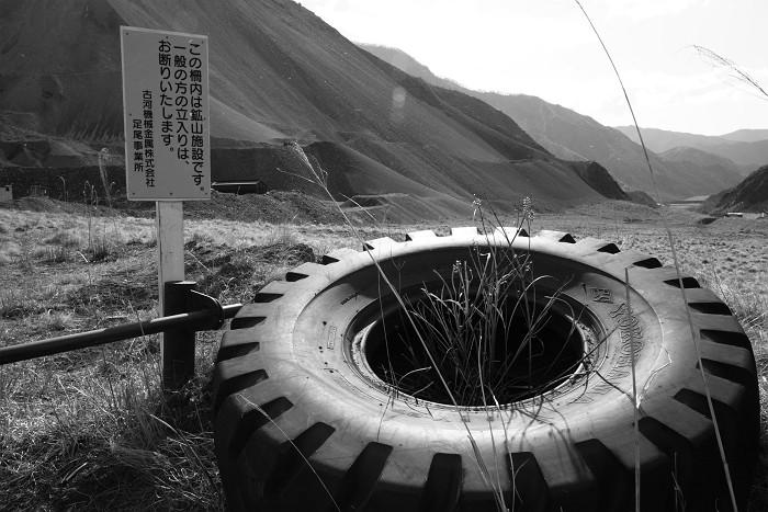 松木沢採石場