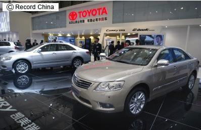 中国のトヨタ車