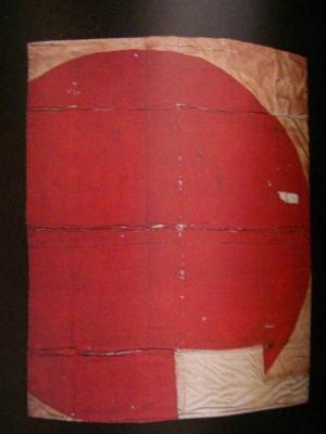 武田家の日章旗