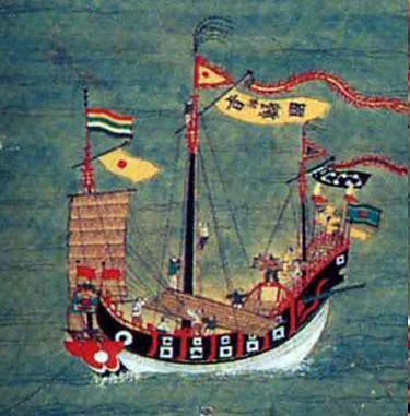 勘合貿易の日章旗