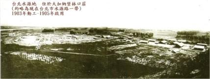 台北水源地