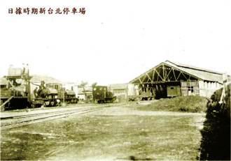 台北停車場