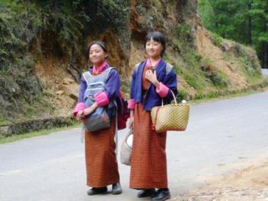 ブータンの民族衣装