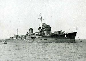 駆逐艦「雷」