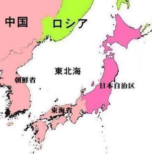 中国の日本侵略