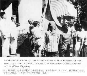 インドネシアの国旗掲揚