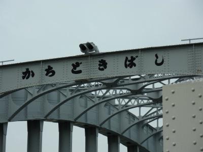 勝鬨橋050
