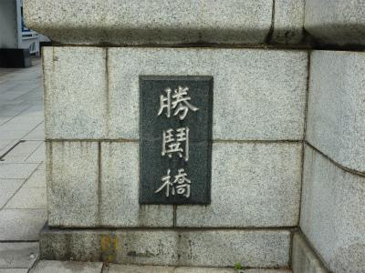 勝鬨橋051