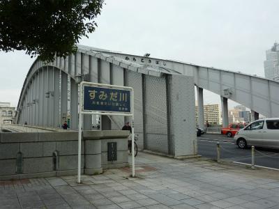 勝鬨橋78