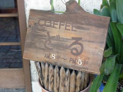 コーヒーハウス どる