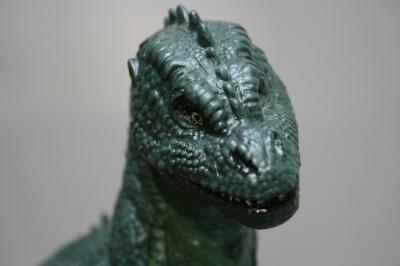リドザウルス