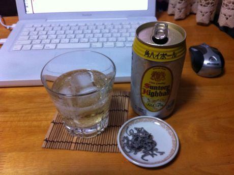 201011121_whisky1.jpg