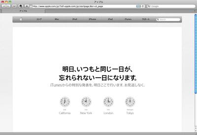 20101116_Apple