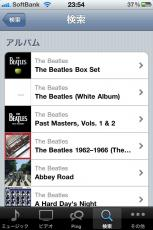 20101117_iTunes1.jpg