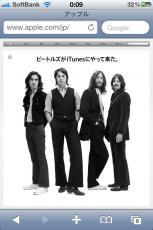 20101117_iTunes2.jpg
