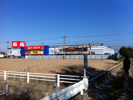 20101121_okyouduka-2.jpg