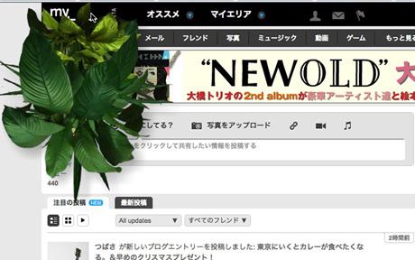 20101121s_myspace-2.jpg