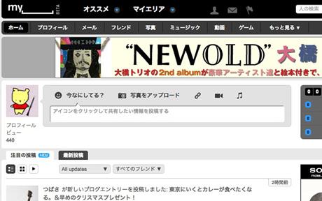 20101121s_myspace-3.jpg