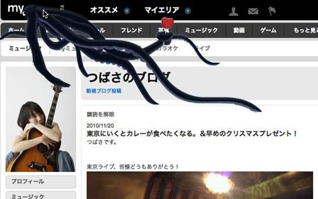 20101121s_myspace.jpg