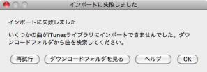 20101202_amazon_mp3_3s.jpg
