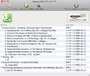 20101202_amazon_mp3_5s.jpg
