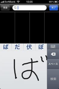 201101_daijirin_07.jpg