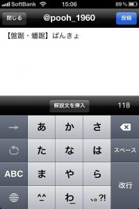 201101_daijirin_10.jpg