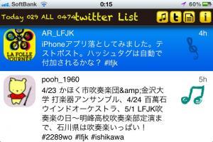 20110428_lfjkapp_2.jpg