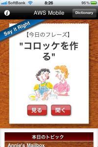 20110507_asahiw_1.jpg