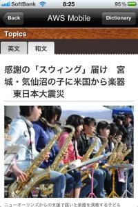 20110507_asahiw_2-2.jpg