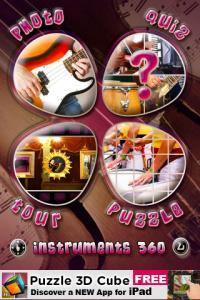 20110508_instruments360-1.jpg