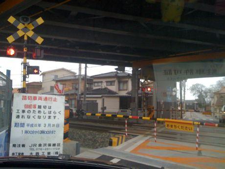 御経塚踏切20100324