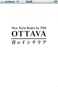OTTAVA iPhone アプリ