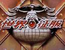 高画質実機プレイ動画 CRぱちんこ仮面ライダー MAX EDTION  通常時