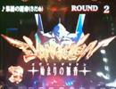 CRヱヴァンゲリヲン~始まりの福音~ 新曲 集結の運命 大当たりラウンド映像