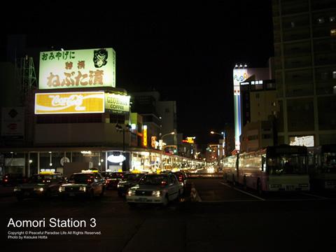 青森駅前からの景色