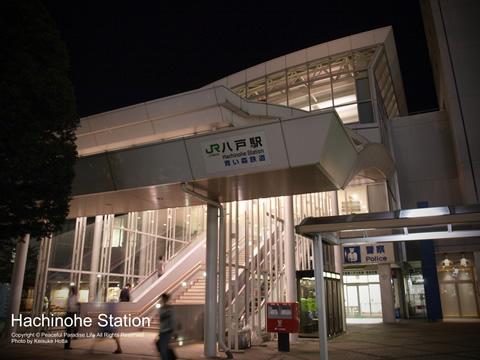 青森県の八戸駅